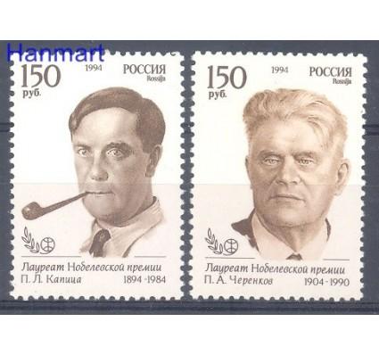 Znaczek Rosja 1994 Mi 393-394 Czyste **
