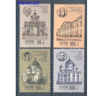 Znaczek Rosja 1994 Mi 383-386 Czyste **