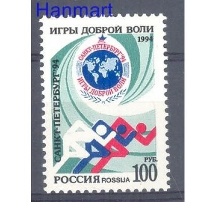 Znaczek Rosja 1994 Mi 395 Czyste **