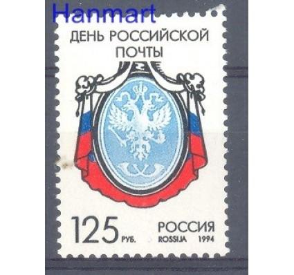 Znaczek Rosja 1994 Mi 396 Czyste **