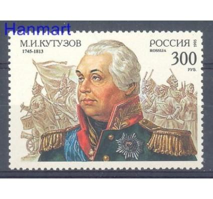 Znaczek Rosja 1995 Mi 413 Czyste **