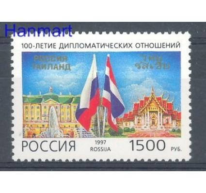Znaczek Rosja 1997 Mi 596 Czyste **