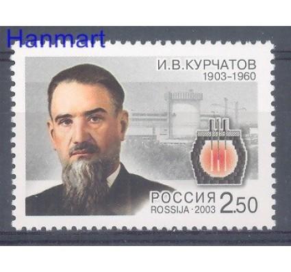 Rosja 2003 Mi 1050 Czyste **