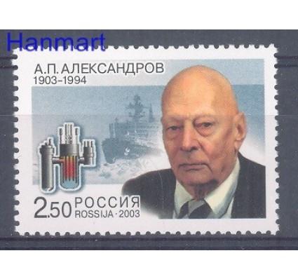 Rosja 2003 Mi 1051 Czyste **