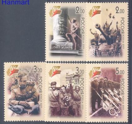 Znaczek Rosja 2005 Mi 1248-1252 Czyste **