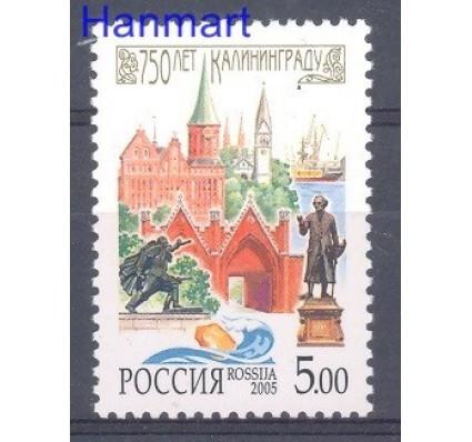 Znaczek Rosja 2005 Mi 1271 Czyste **