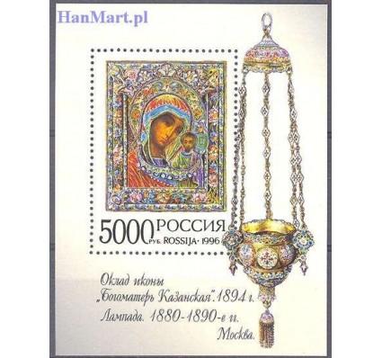 Rosja 1996 Mi bl 15 Czyste **