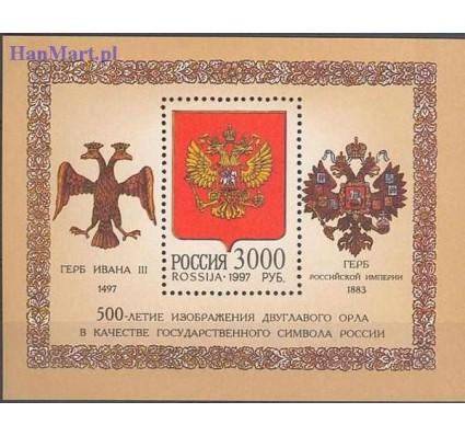 Rosja 1997 Mi bl 17 Czyste **