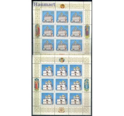 Znaczek Rosja 1992 Mi ark 263-265 Czyste **