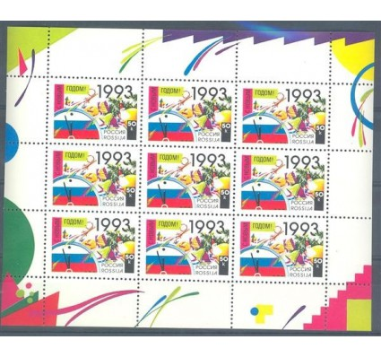 Rosja 1992 Mi ark 277 Czyste **
