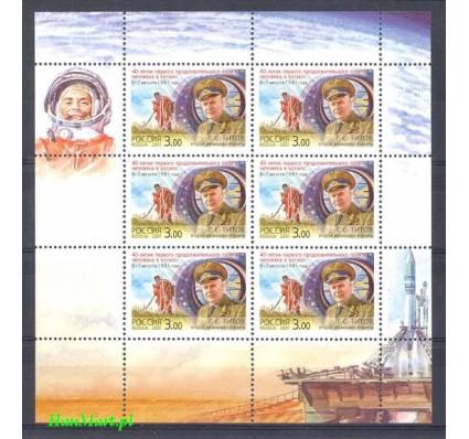 Znaczek Rosja 2001 Mi ark 932 Czyste **
