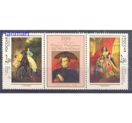 Znaczek Rosja 1999 Mi 742-743 Czyste **