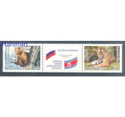 Znaczek Rosja 2005 Mi 1264-1265 Czyste **