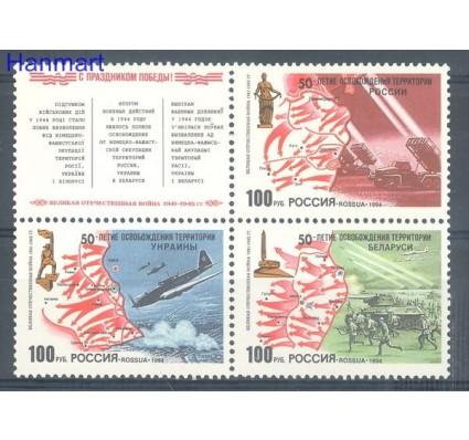 Znaczek Rosja 1994 Mi 380-382 Czyste **