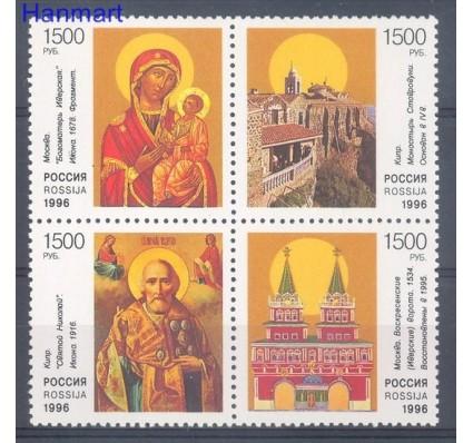 Znaczek Rosja 1996 Mi 542-545 Czyste **