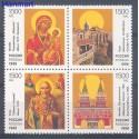 Rosja 1996 Mi 542-545 Czyste **