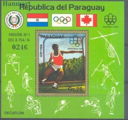 Znaczek Paragwaj 1975 Mi bl 254 Czyste **