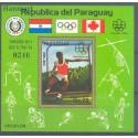 Paragwaj 1975 Mi bl 254 Czyste **