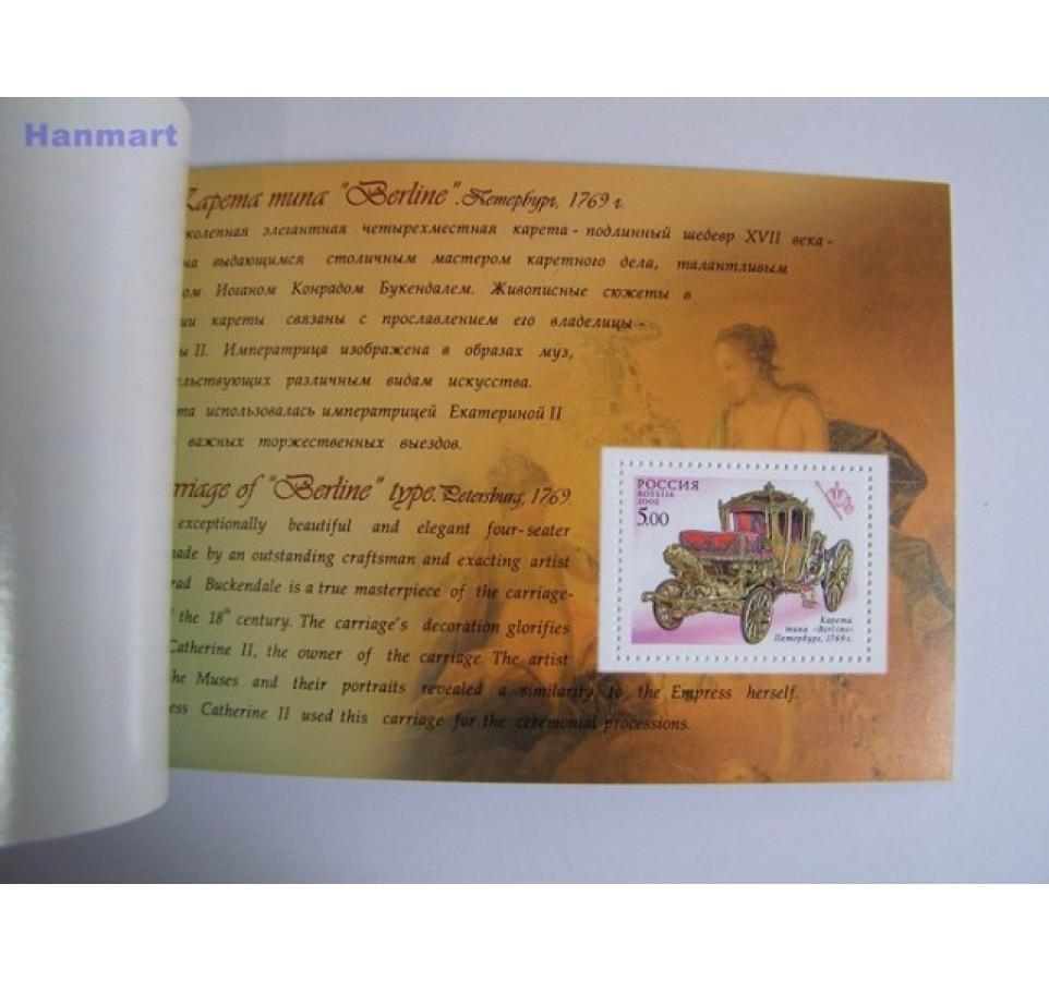 Rosja 2002 Mi mh 9 Czyste **