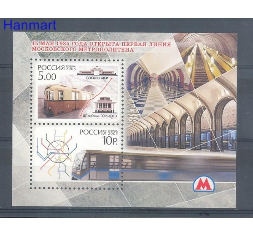 Rosja 2005 Mi bl 80 Czyste **