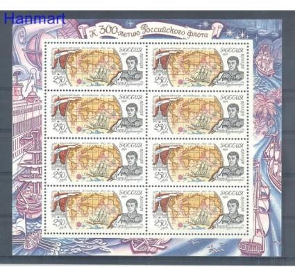 Znaczek Rosja 1994 Mi ark 405 Czyste **