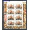 Rosja 1995 Mi ark 413 Czyste **