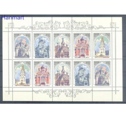 Rosja 1995 Mi ark 449-453 Czyste **