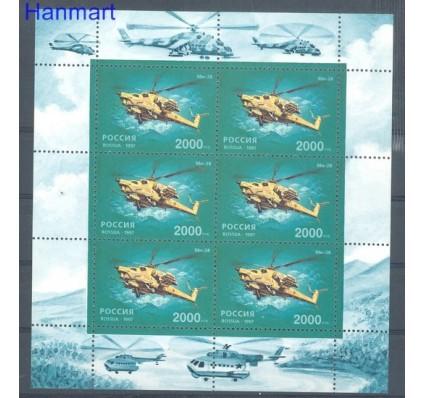 Znaczek Rosja 1997 Mi ark 589 Czyste **