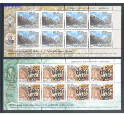 Znaczek Rosja 1999 Mi ark 749-750err Czyste **