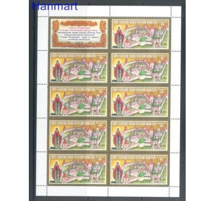 Znaczek Rosja 2002 Mi ark 1039-1043 Czyste **