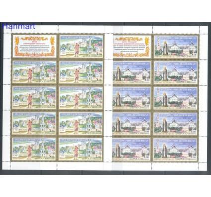 Znaczek Rosja 2003 Mi ark 1068-1073 Czyste **