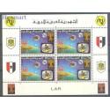 Libia 1977 Mi bl 31 Czyste **