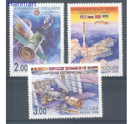 Rosja 2000 Mi 811-813 Czyste **