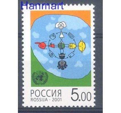 Znaczek Rosja 2001 Mi 943 Czyste **