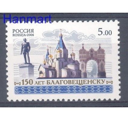 Znaczek Rosja 2006 Mi 1345 Czyste **