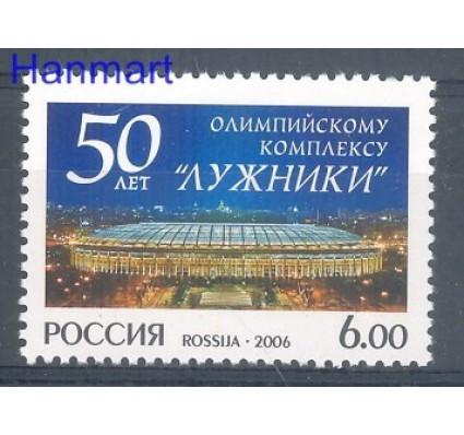 Rosja 2006 Mi 1347 Czyste **