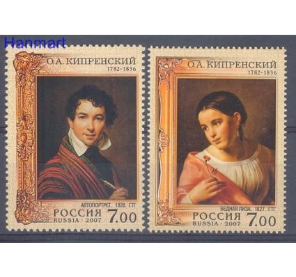 Znaczek Rosja 2007 Mi 1397A-1398C Czyste **