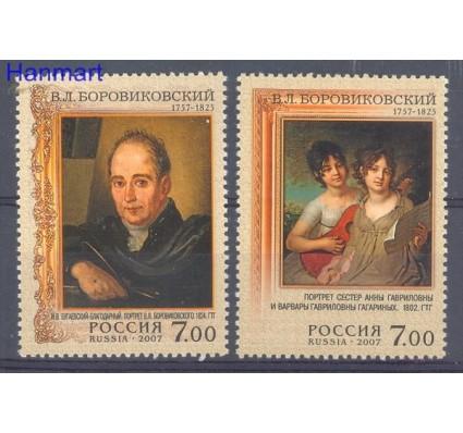 Rosja 2007 Mi 1411-1412 Czyste **