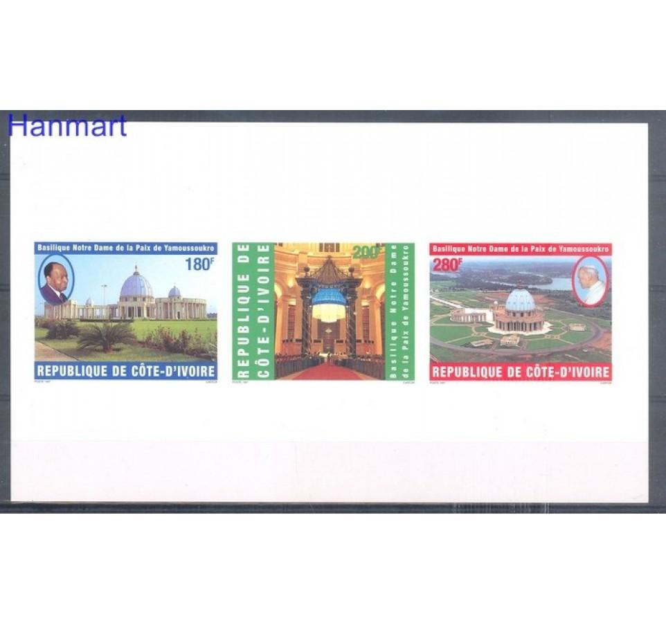 Wybrzeże Kości Słoniowej 1997 Mi 1174-1176 Czyste **