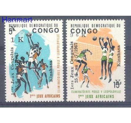 Znaczek Kongo Kinszasa / Zair 1967 Czyste **