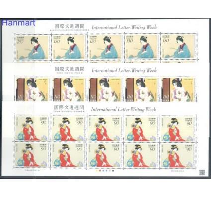 Japonia 2011 Mi ark 5796-5798 Czyste **