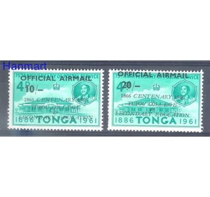 Znaczek Tonga 1966 Mi 19-20 Czyste **
