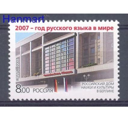 Rosja 2007 Mi 1440 Czyste **