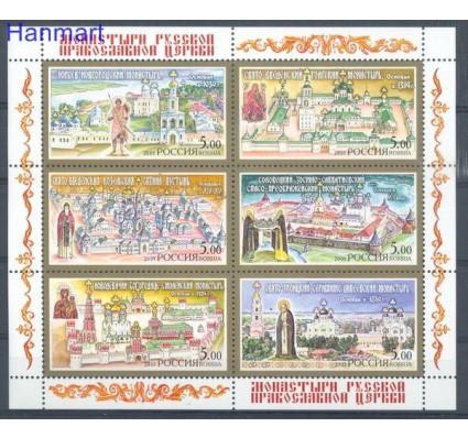 Rosja 2003 Mi bl 53 Czyste **