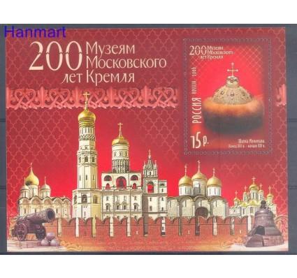 Znaczek Rosja 2006 Mi bl 86 Czyste **