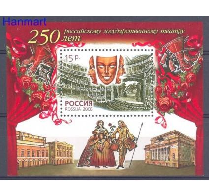 Znaczek Rosja 2006 Mi bl 94 Czyste **