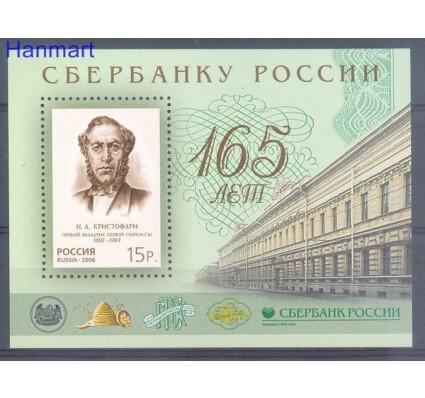 Rosja 2006 Mi bl 96 Czyste **