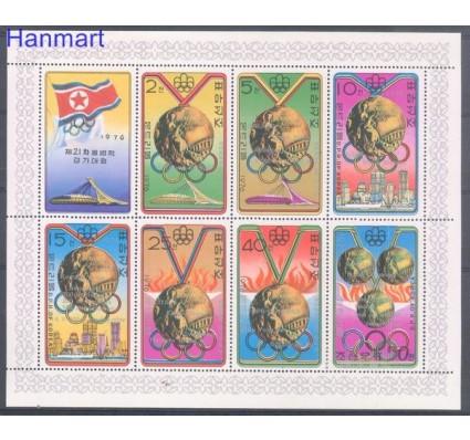 Znaczek Korea Północna 1976 Mi 1516-1522 Czyste **