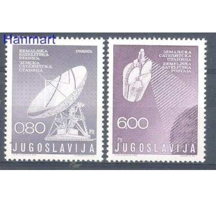 Znaczek Jugosławia 1974 Mi 1565-1566 Czyste **