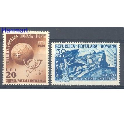 Rumunia 1949 Mi 1189-1190 Czyste **